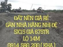 Bán đất nền DT 5x20 giá chỉ 6,5tr/m2