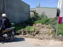 Chính chủ bán đất MT đường Nguyễn Cửu Phú, giá rẻ, SHR