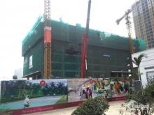 Thăng Long Capital, cơ hội mua nhà chỉ từ 120 triệu, CK 12%/năm, liên hệ hỗ trợ 0966 999 190
