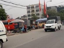 Cần bán nhà riêng xây mới ngã tư Mậu Lương – KĐT Xa La, Hà Đông. 40m2, 3.8 tỷ.