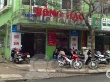 Mặt phố Thái Thịnh mặt tiền 12m vỉa hè 8m đỉnh của đỉnh giá 55 tỷ như trong ngõ