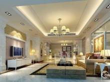 Bán gấp nhà HXH Quận Phú Nhuận, P9, đường Đào Duy Anh, 9,5 tỷ