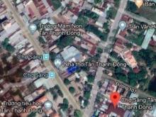 Đất chính chủ , mặt tiền Bến Than , SHR , thổ cư 100%.