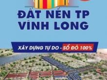 NHẬN BOOKING ƯU TIÊN DỰ ÁN VĨNH LONG CITY TẠI PHƯỜNG 5, TP VĨNH LONG