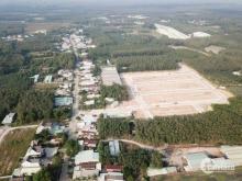 Cần bán đất nền dự án thị xã Tân Uyên 690tr/ nền 75m2 có sổ đỏ .