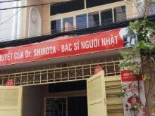Chính chủ cần bán gấp nhà đường 12m của Út Tịch, thông Hoàng Việt, Nguyễn Đình Khơi, Phường 4, Quận Tân Bình.