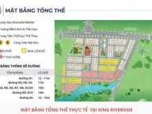 Khu dân cư mới, cở sở hạ tầng hoàn thiện, ngay khu CN Long Hậu, TT30% nhận nền SHR, giá chỉ từ 15tr/m2