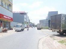 Chính chủ bán cắt lỗ mảnh đất 194m2, mặt tiền 8m, Phúc Lợi , Long Biên
