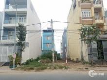 """""""Chạy nợ"""" 380m2 Mặt Tiền Nguyễn Văn Nghi,Ngang Đẹp 17.2m,Giá 2,650 tỷ."""