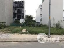 Cần bán gấp lô đất MT Dương Quảng Hàm, P7, Gò Vấp. Lô đất DT 95m2, SHR