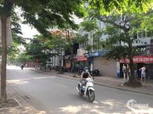 Bán nhà phố Nghĩa Tân, ô tô, kinh doanh, vỉa hè, 48m2 giá hơn 15 tỷ, 0945204322.