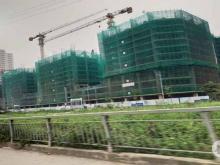 Sở hữu Căn hộ cao cấp 67,6m2 dự án Eurowindow River Park 1,3ty