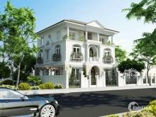 Bán đất nền biệt thự Thanh Hà B2.2 quận Hà Đông diện tích 200m2 giá rẻ nhất.