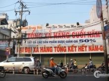 Vỡ nợ bán gấp 257m2 mặt tiền Nguyễn Oanh giá 2,36 tỷ - LH  035 7119 951