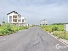 Bán lô đất mặt tiền đường 16m Hoàng Quốc Việt quận 7.