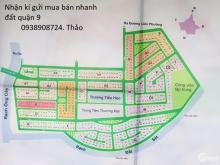 Cần bán nhanh đất nền dự án Phú Nhuận, giá thấp nhất có thể, vị tr