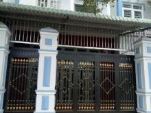 mọi người có hiểu hk mua nhà phải rẻ nv nè hỉu hôn nhà mới bình chánh 1,4 tỷ SHR.