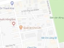 Chính chủ bán nhà 3 tầng 2 mặt tiền đường Lê Duẩn, Phường Hải Châu 2