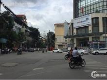 Bán nhà riêng phố Nguyễn Đức Cảnh, Hoàng Mai 90m2, cấp 4, giá 4,6 tỷ