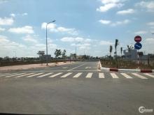 Thanh lý gấp lô đất gần mặt tiền quốc lộ 13 sổ hồng riêng