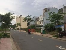 Bán đất tại đường Trục, phường 13, Quận Bình Thạnh, 75m2/1,065 tỷ, SHR