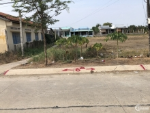 Bán đất vườn góc 2 mặt tiền đường Vĩnh Nguyên, xã Long An, huyện Cần Giuộc