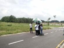 Đất Nền View Hồ Lộc An, Sổ Hồng Riêng Từng Nền Giá Từ 600tr/Nền