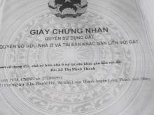 bán gấp lỗ đất mặt tiền quốc lộ 51B, 10m ngang , thị trấn Long Thành, Đồng Nai