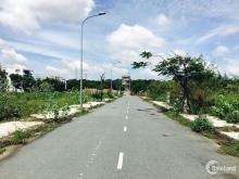 Đất đô thị,quận Bình Tân,SHR,80m²,MT Trần Đại Nghĩa  giá chỉ 15tr/m2
