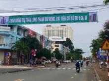 Bán đất mặt tiền đường ngay trung tâm thị trấn Long Thành