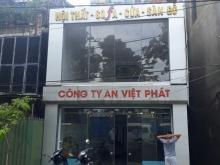 Cần cho thuê văn phòng, mặt bằng kinh doanh ngay mặt đường Phạm Văn Đồng – Hà Nộ