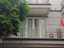 Bán nhà liền kề Khu đô thị Mỗ Lao, Hà Đông, Hà Nội. Giá 8.6 tỷ có thương lượng