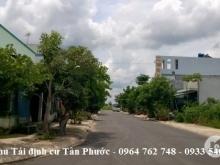 Bán đất TÁI ĐỊNH CƯ TÂN KIM - ĐẶNG HUỲNH, Xã Tân Kim, Thị Trấn Cần Giuộc, 90m2