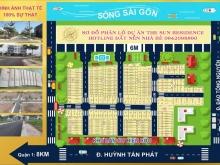 Dự án The Sun Residence đất nên sổ đỏ 100%, giá chỉ từ 2,59 tỷ, ngân hàng hỗ trợ
