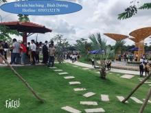 Siêu dự án KDC ngay TT hành chính , Bàu Bàng , Bình Dương