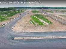 Dự án Mega city 2 Kim Oanh, Cửa ngõ sân bay Long Thành