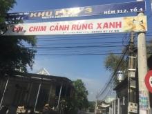 Bán Đất Hẻm 312 Đường Nguyễn Thị Minh Khai P.Phú Hoà Thủ Dầu Một Bình Dương