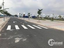 Đất khu đô thị Bàu Xéo, đường QL1A và đường Đồi 61, Đã có sổ hồng, DT80m2 (5x16)
