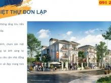 công bố bảng giá và mở bán chính thức dự án Vinh Heritage - Mipec Tràng An