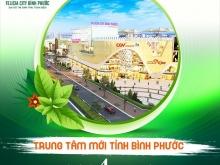 Dự án duy nhất có giá rẻ 1/3 thị trường BĐS tại Bình Phước trong mùa dịch chỉ từ