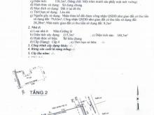 Gò Vấp, Ngay Emart 1 Phan Văn Trị, Hẻm Thông 5M, Ts 7X20M, Chỉ 11.5 Tỷ
